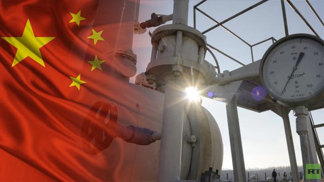 صفقة الغاز مع الصين تساهم في تنمية الاقتصاد الروسي