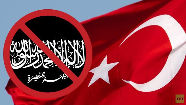تركيا تدرج