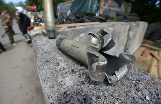 دونيتسك تتهم الجيش الأوكراني باستهداف إدارة لوغانسك بقذائف عنقودية