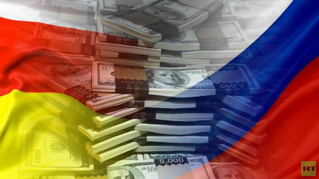 روسيا تستثمر 256 مليون دولار في تنمية أوسيتيا الجنوبية