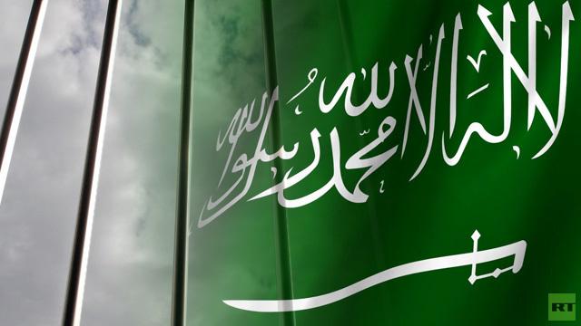 حكم السجن لـ 19 شخصا في السعودية بتهمة الإرهاب والتحريض على الفتنة