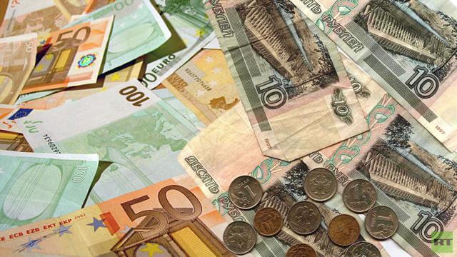 الروبل يواصل تراجعه.. وسعر صرف اليورو يقترب من 48 روبلا