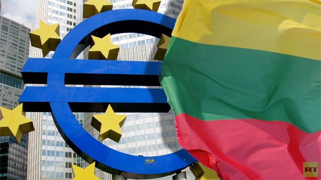 المفوضية الأوروبية توصي بانضمام ليتوانيا لمنطقة اليورو عام 2015