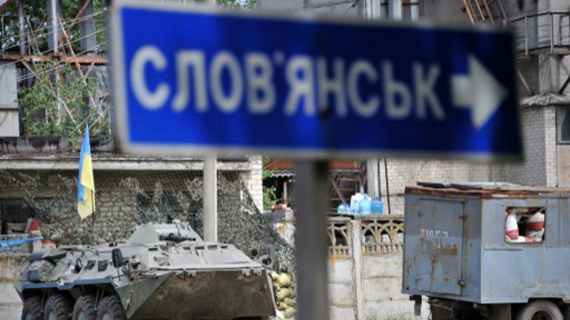 قوات الدفاع الشعبي تسقط طائرة استطلاع أوكرانية في مقاطعة دونيتسك شرق أوكرانيا
