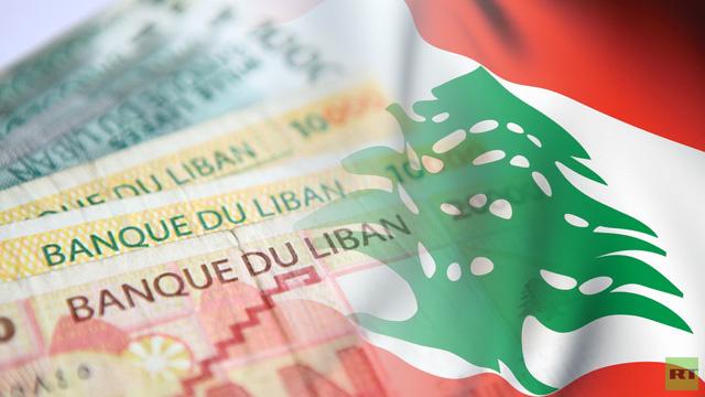 5.1 مليار دولار عجز الميزانية اللبنانية في 2014