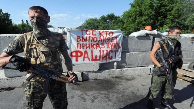 أوكرانيا تغلق معابر حدودية مع روسيا
