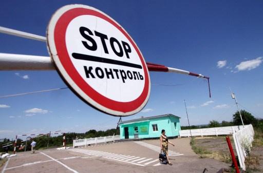 بوتين يوعز باتخاذ التدابير اللازمة لتعزيز حماية الحدود مع أوكرانيا