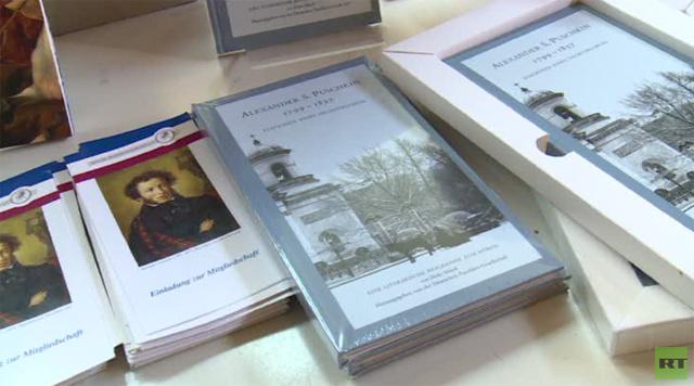 افتتاح عام اللغة الروسية في ألمانيا (فيديو)