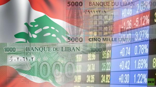 حاكم مصرف لبنان: عدم انتخاب رئيس جديد للبلاد يؤثر سلبا على نمو الاقتصاد