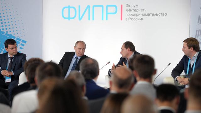 بوتين: اقتصاد الانترنت يجلب لروسيا 8.5% من الناتج الاجمالي المحلي