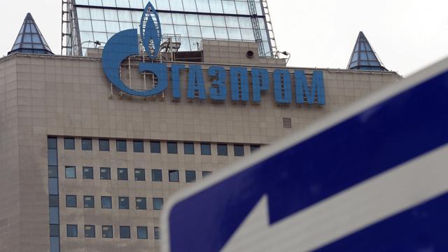 إرجاء تطبيق نظام الدفع المسبق مقابل الغاز الروسي المصدر لأوكرانيا إلى 16 يونيو