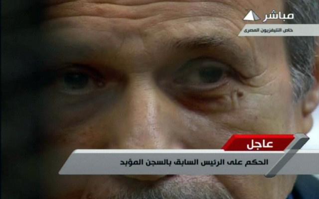 مصر..تبرئة وزير الداخلية في عهد مبارك من تهمة