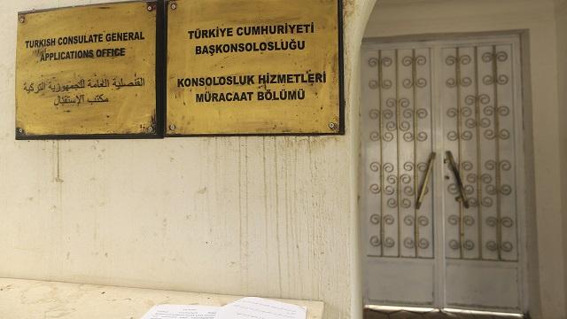تركيا تغلق قنصليتها في بنغازي لأسباب أمنية