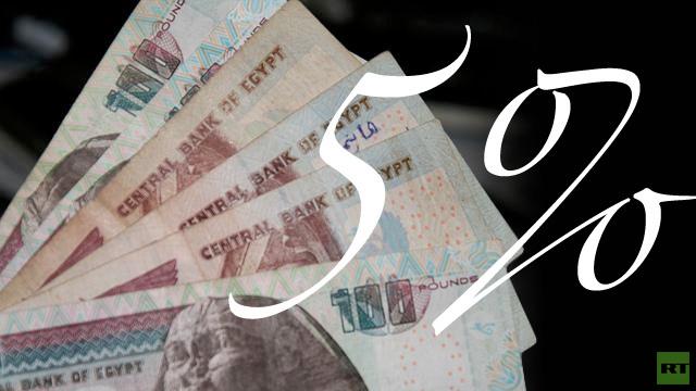 قبيل مغادرته القصر.. منصور يفرض ضريبة 5% على الدخل الذي يفوق مليون جنيه
