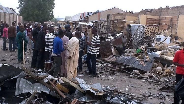 مقتل 15 شخصا على الأقل  بانفجار شاحنة ملغومة بشمال شرق نيجيريا