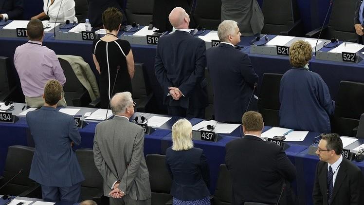 افتتاح مضطرب لجلسة البرلمان الأوروبي الجديد