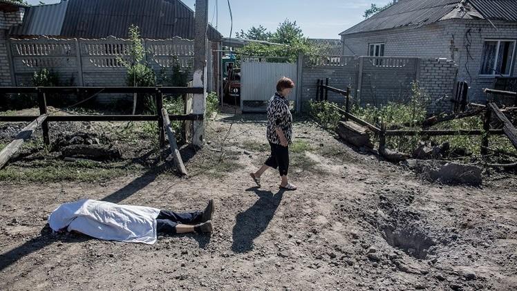 مقتل 160 مدنيا في العمليات العسكرية بشرق أوكرانيا