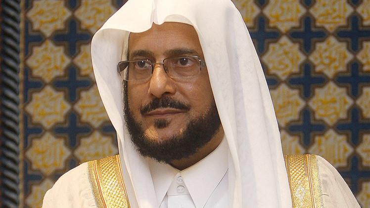 إلغاء وحدة الدوريات الميدانية في هيئة الأمر بالمعروف السعودية