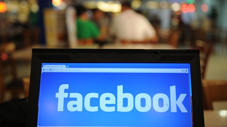 فيسبوك يواجه استجوابات في بريطانيا بشأن التلاعب بنفسية المستخدمين