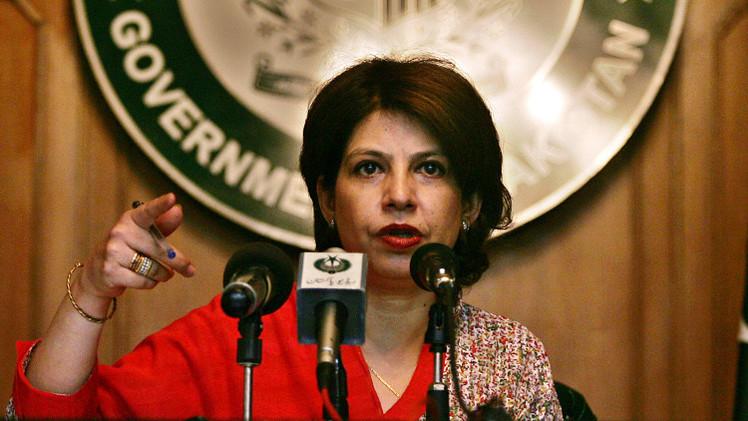 إسلام آباد: التجسس الأمريكي على حزب الشعب الباكستاني انتهاك للأعراف الدولية