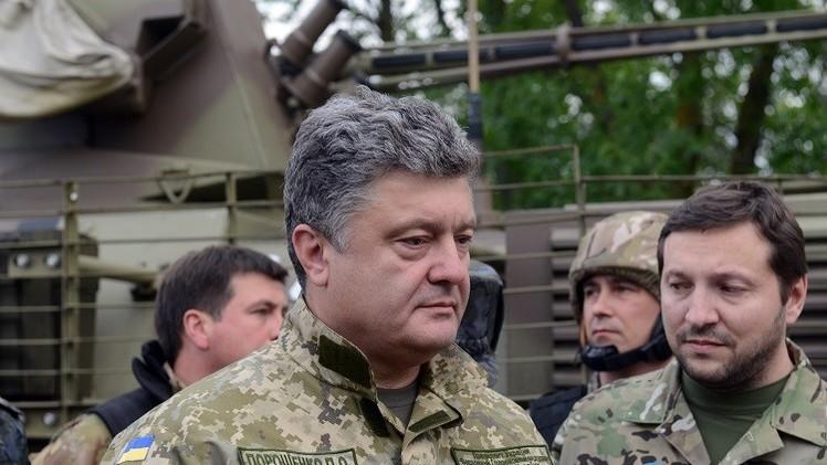 بوروشينكو: مستعد للعودة إلى وقف إطلاق النار.. بشروط