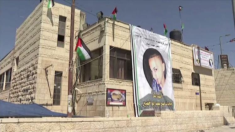 اشتباكات بين القوات الاسرائيلية والفلسطينيين عقب تشييع جثمان محمد أبو خضير