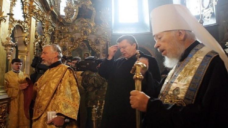 بوتين يعزي بوفاة رئيس الكنيسة الأرثوذكسية الأوكرانية