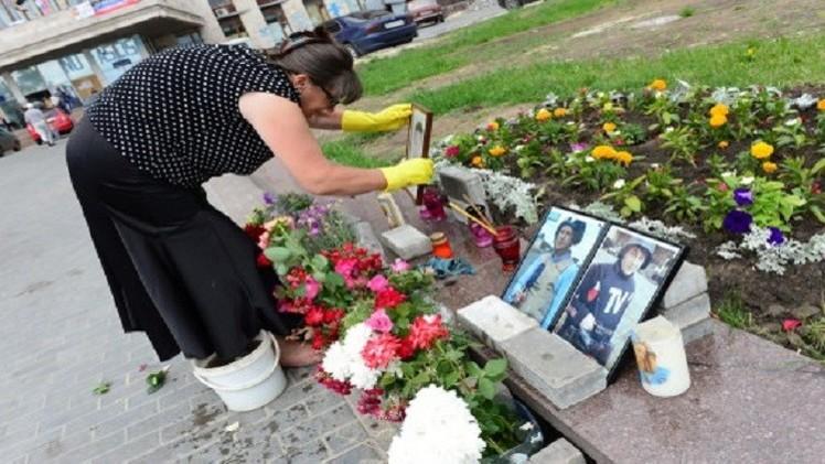 موسكو تؤيد دعوة بيلاي للتحقيق بحالات القتل في أوكرانيا