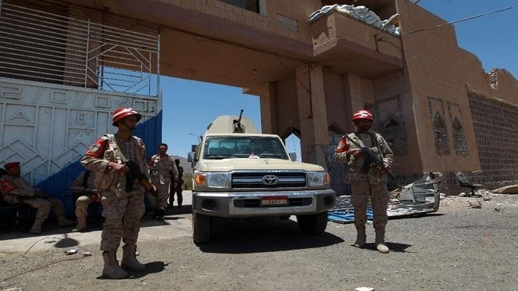 70 قتيلا في غارات للجيش اليمني ضد الحوثيين