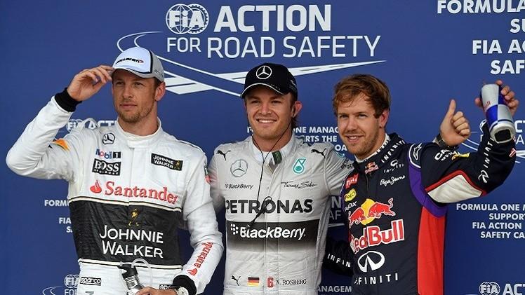 الألماني روزبرغ أول المنطلقين في سباق جائزة بريطانيا للفورمولا-1