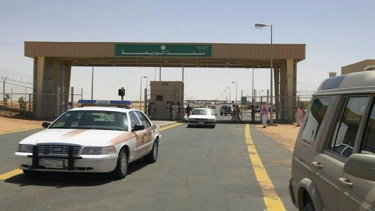 السعودية تكشف تفاصيل الهجوم على منفذ الوديعة الحدودي