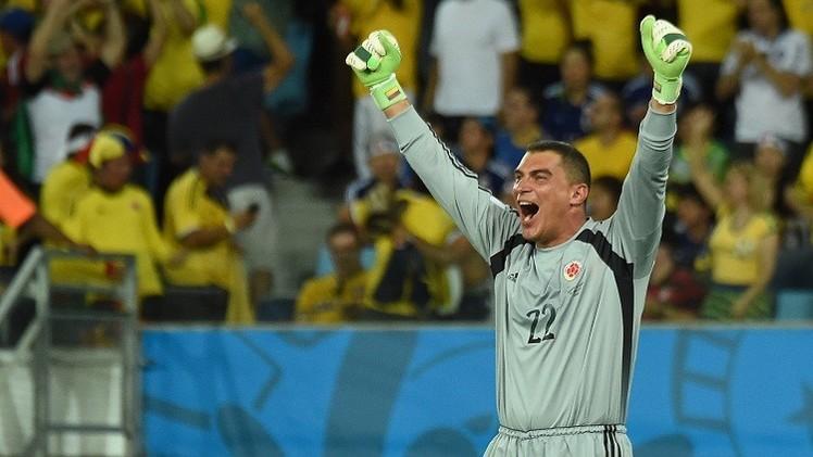 الحارس الكولومبي موندراغون يعتزل اللعب بعد رقم قياسي في كأس العالم