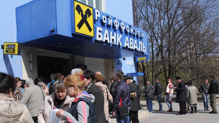 المركزي الروسي يوقف نشاط 4 مصارف أوكرانية في القرم