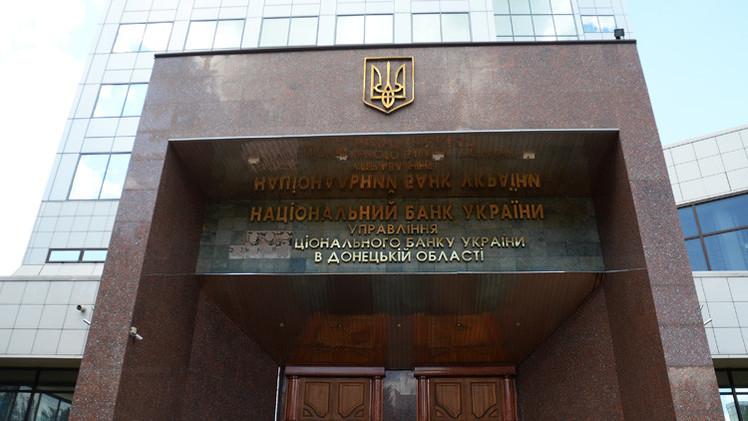 تراجع احتياطيات أوكرانيا الدولية 4.6% في يونيو الماضي