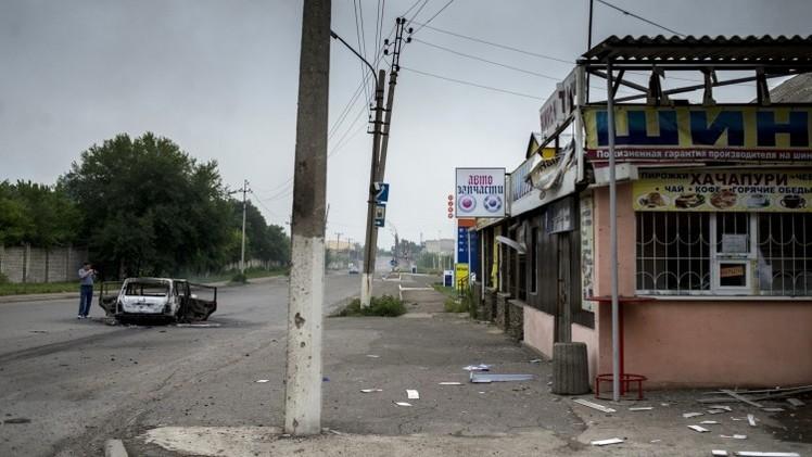 الخارجية: موسكو تأمل بإدانة الاتحاد الأوروبي لسياسة كييف الإجرامية