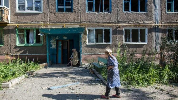 مدينة سلافيانسك في مقاطعة دونيتسك شرق أوكرانيا