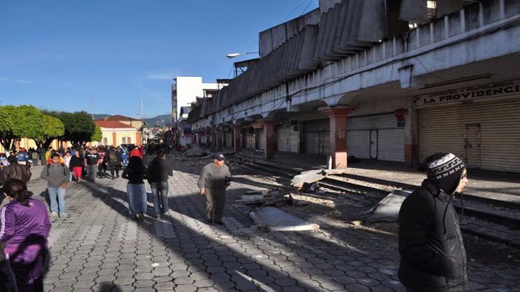 4 قتلى بزلزال في غواتيمالا (فيديو)