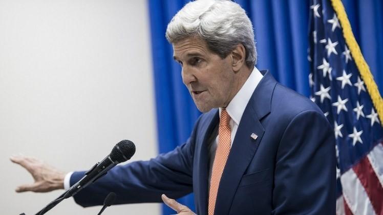 كيري يحذر من الاستيلاء على السلطة في أفغانستان