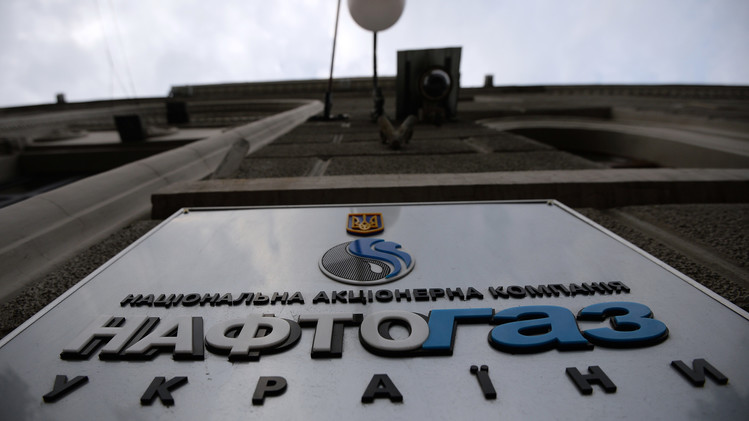 كييف لم تسدد ثمن توريدات الغاز الروسي عن شهر يوينو