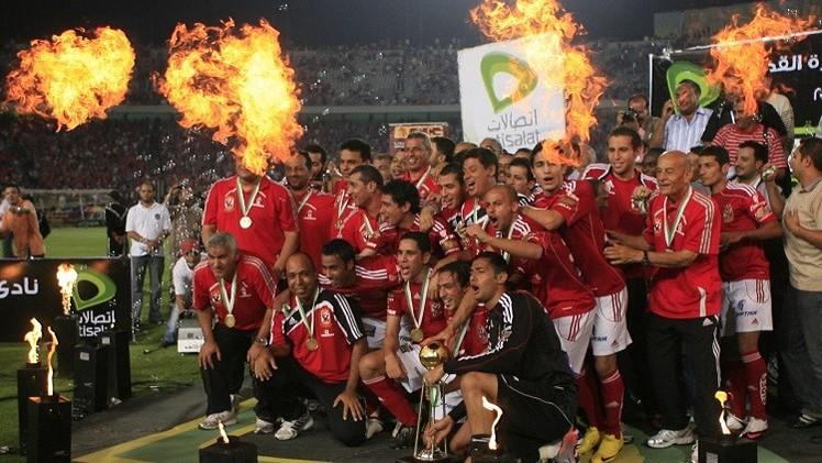الأهلي يتوج بلقب بطل الدوري المصري للمرة الـ 37 في تاريخه