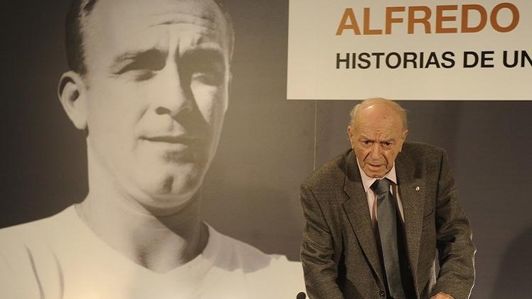رحيل دي ستيفانو أسطورة ريال مدريد