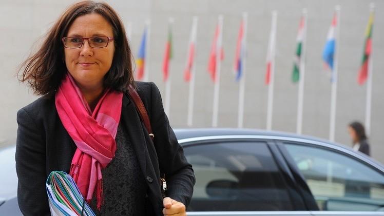 مسؤولة أوروبية تصف ليبيا بالدولة الفاشلة