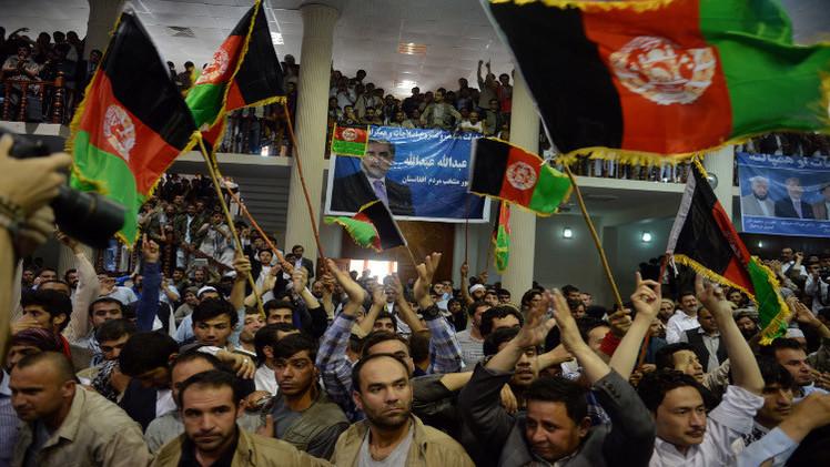 احتجاجات لمؤيدي المرشح الرئاسي الأفغاني عبد الله بعد فوز منافسه