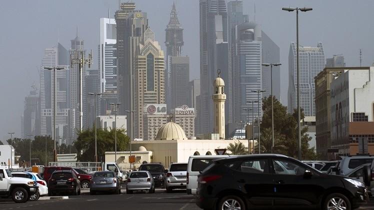 قطر تؤكد توقيف اثنين من مواطنيها في الإمارات