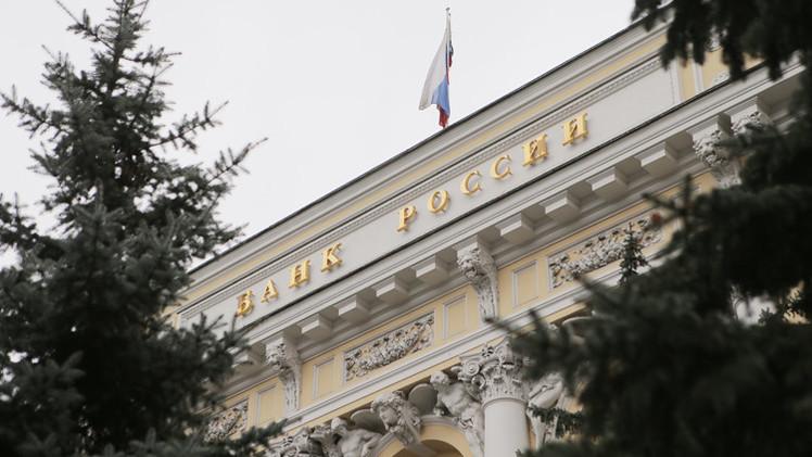 نزوح 74.6 مليار دولار من روسيا في النصف الأول