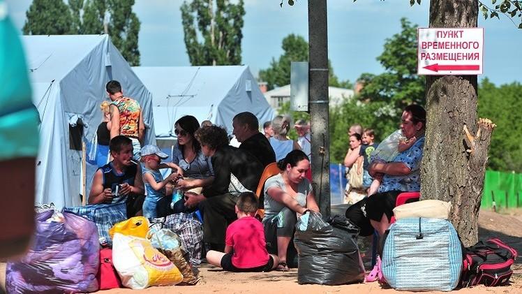 اللاجئون الأوكرانيون في مقاطعة روستوف يتجاوزون 26 ألف شخص