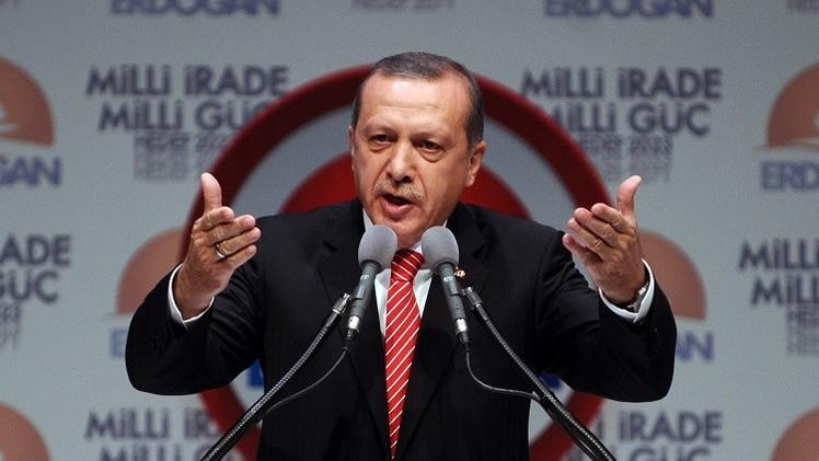 أردوغان يدين