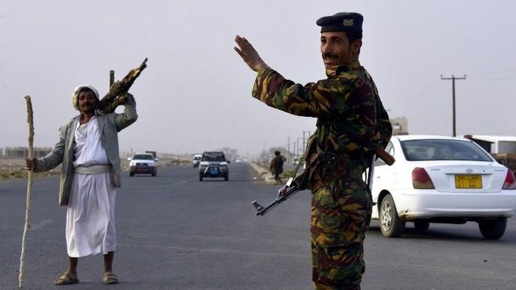 مجلس الأمن الدولي يطلب من المتمردين الحوثيين  في اليمن الانسحاب من عمران وتسليم السلاح