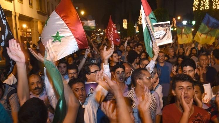 مظاهرات تضامن مع الشعب الفلسطيني في المغرب