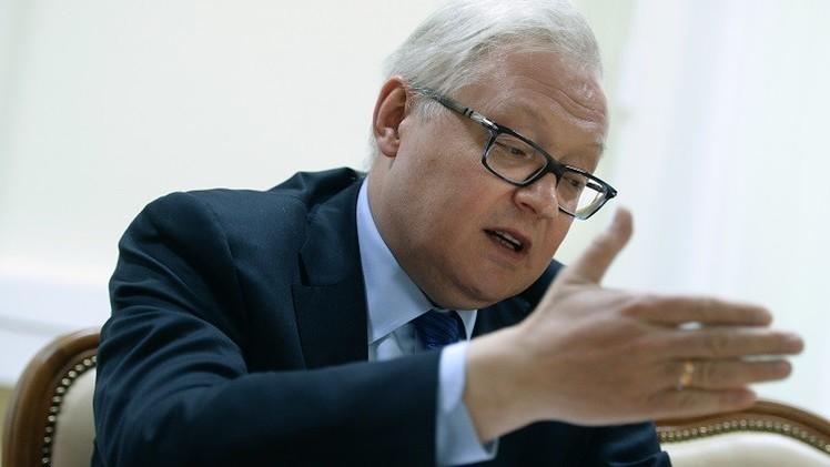 ريابكوف: مستعدون لدعم وحدة السداسية في المفاوضات مع إيران  طالما لا يتعارض ذلك مع مصالحنا الوطنية